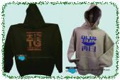 Blue Sun TG Freight hoodie combo